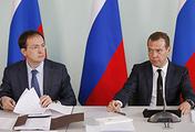Владимир Мединский и Дмитрий Медведев
