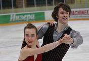Софья Полищук и Александр Вахнов