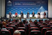 "На сессии ""Арктика — территория профессионалов"""