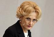 Вице-спикер Госдумы РФ Ирина Яровая