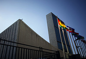 Штаб-квартира ООН, Нью-Йорк