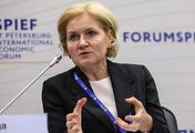 Вице-премьер РФ Ольга Голодец