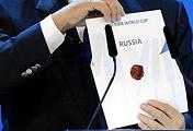 Объявление результатов выборов страны-хозяйки ЧМ-2018