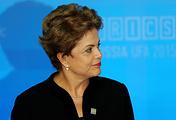 Экс-президент Бразилии Дилма Руссефф