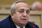 Первый зампред комитета Совета Федерации по обороне и безопасности Франц Клинцевич