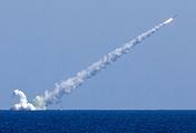 "Крылатая ракета ""Калибр"""