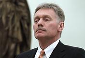 И.о. пресс-секретаря президента РФ Дмитрий Песков