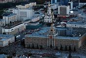 Вид на здание администрации Екатеринбурга