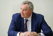 """Генеральный директор госкорпорации """"Роскосмос"""" Дмитрий Рогозин"""