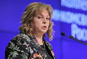Глава Центральной избирательной комиссии РФ Элла Памфилова