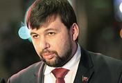 Врио главы провозглашенной Донецкой народной республики Денис Пушилин