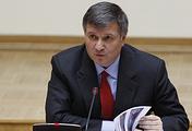 Министр МВД Украины Арсен Аваков