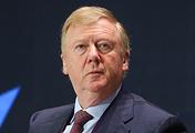 Председатель Российского совета фондов прямых инвестиций Анатолий Чубайс