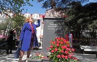 Открытие памятника 32-му президенту США Франклину Рузвельту, Ялта, 22 апреля
