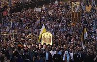 Верующие во время крестного хода, посвященного 100-летию со дня убийства царской семьи