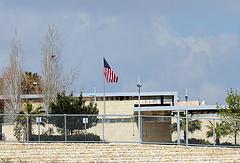 Генеральное консульство США в Иерусалиме