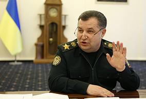 Министра обороны Украины Степан Полторак