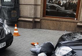 Стрелявший в Дениса Вороненкова, Киев, 23 марта