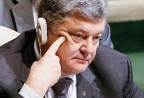 Президент Украины Петр ПорошенкоСС