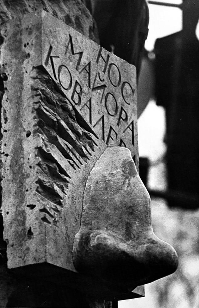 Памятник носу майора Ковалева