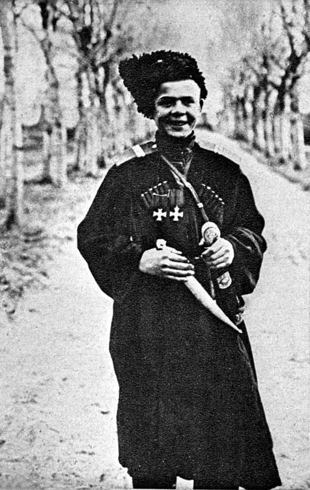 15-летний казак Илья Александрович Трофимов. 1915 год