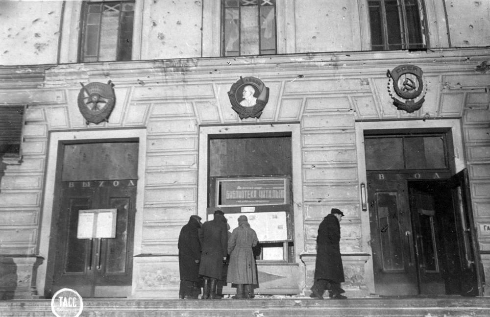 Заводоуправление. 1942 г.