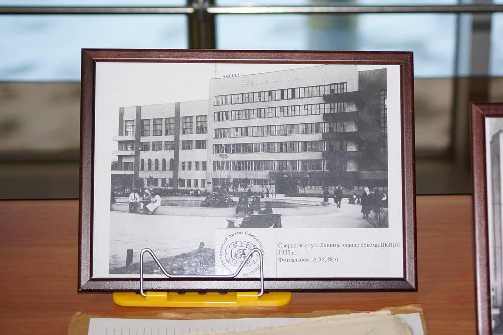 На выставке, приуроченной к 80-летию Свердловской области