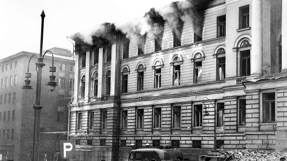 Университет Хельсинки после бомбежки