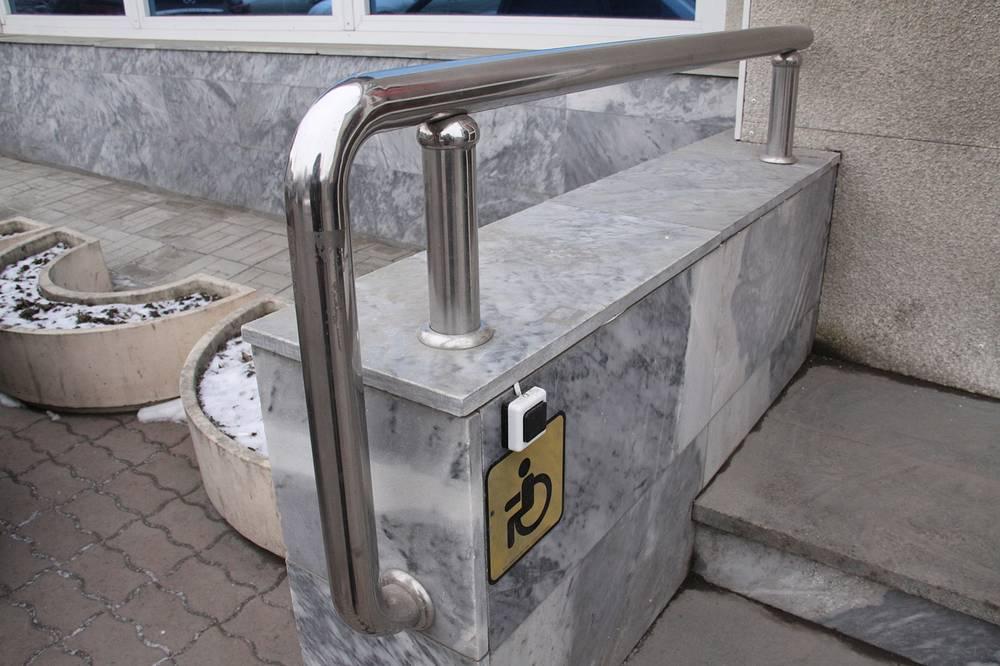 Кнопка вызова персонала в одном из учреждений Екатеринбурга