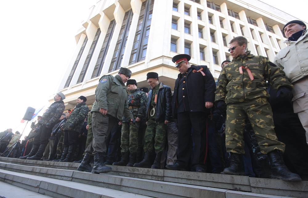 23 февраля. Симферополь. Отряды самообороны