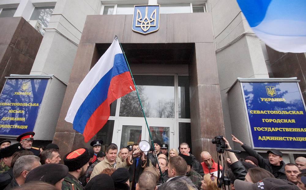 24 февраля. Севастополь. Митинг у здания городской администрации