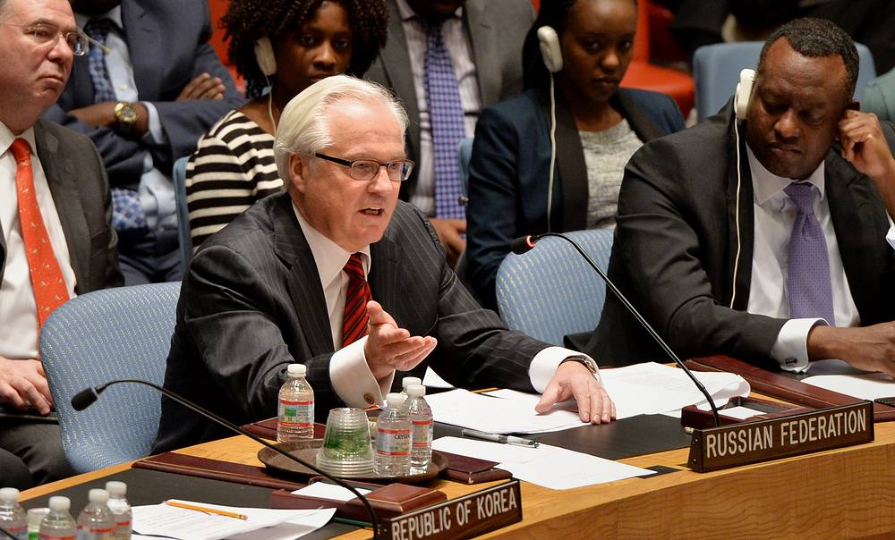 Виталий Чуркин в Совете Безопасности ООН