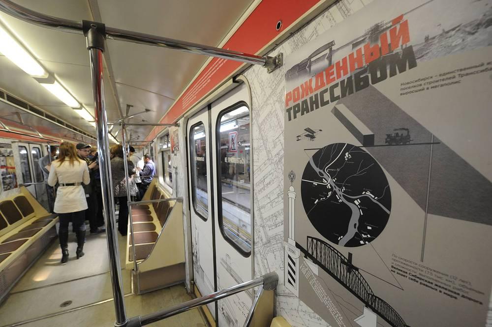 Поезд-музей в метрополитене Новосибирска