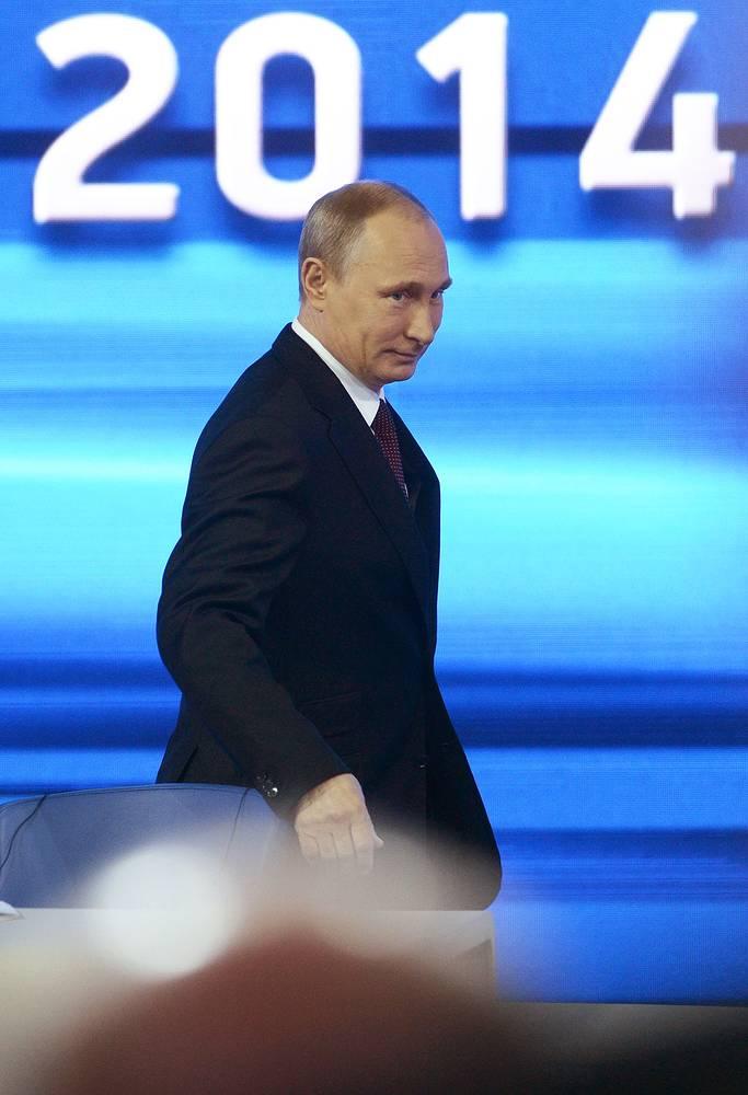 В 2014 году Владимир Путин в 12-й раз провел прямую линию