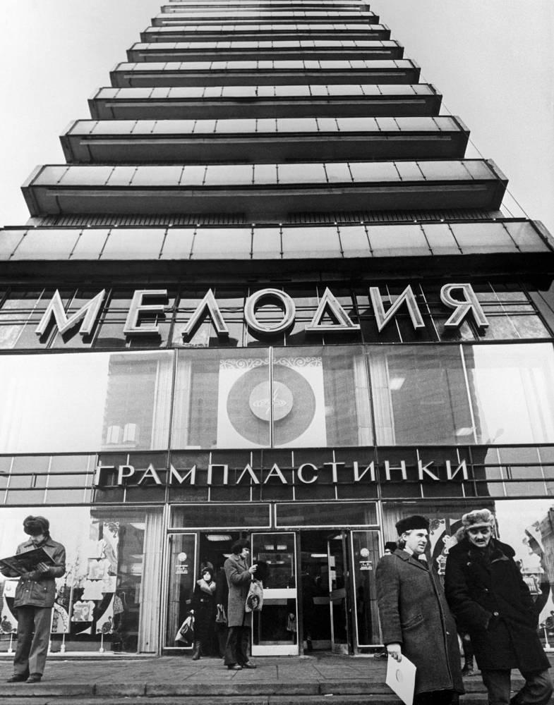 """Магазины """"Мелодии"""" были в каждой союзной республике. На фото: магазин """"Мелодия"""" на Калининском проспекте (Новый Арбат), 1978 год"""