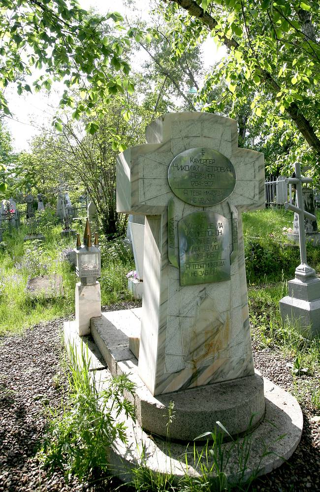 Могила командора Николая Резанова на Троицком кладбище в Красноярске