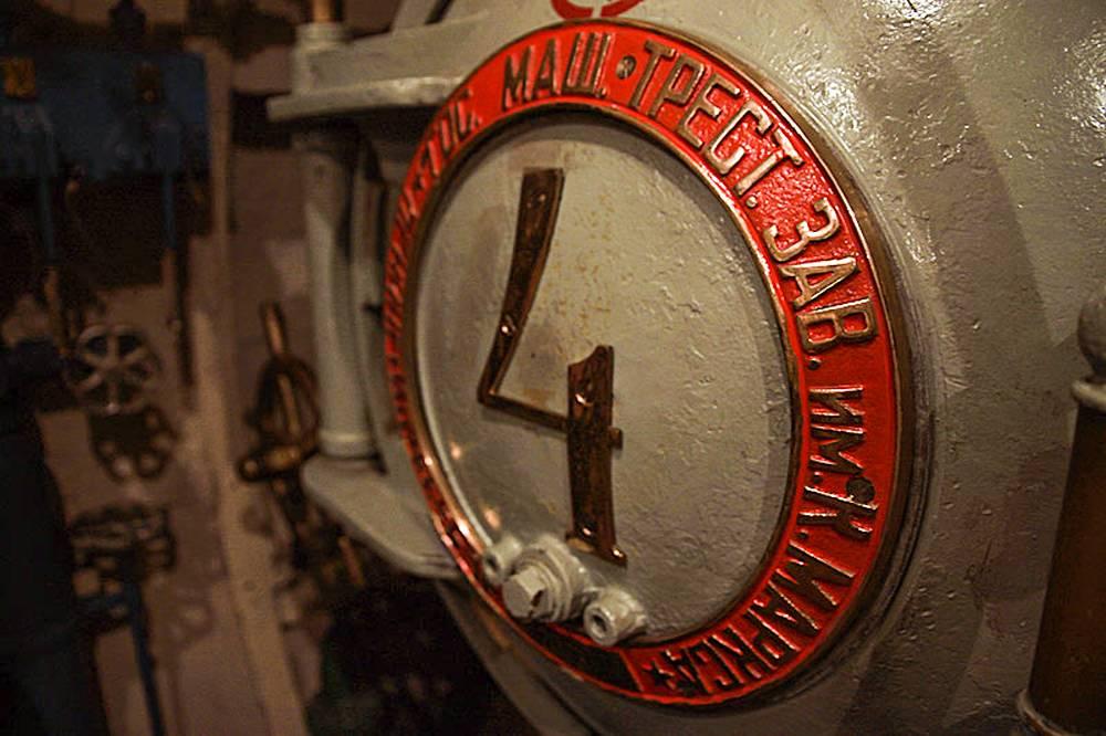Крышка торпедного аппарата