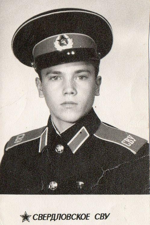 Кадет Талабаев. Свердловское суворовское военное училище. 1888-1990 гг.