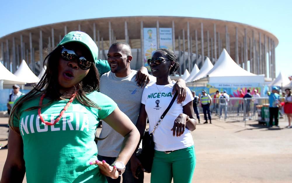Болельщики сборной Нигерии