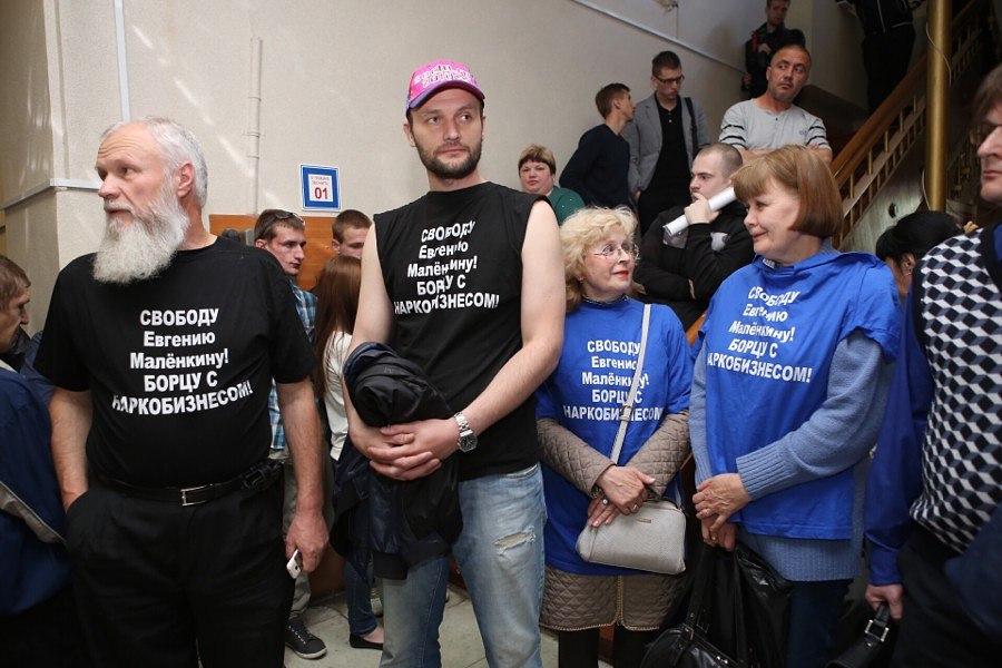 Сторонники Евгения Маленкина 18 июня 2014 года пришли на слушание в Верх-Исетский районный суд Екатеринбурга в футболках с призывом освободить вице-президента фонда