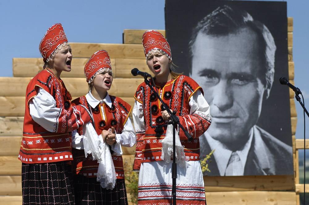 Шукшинские чтения. 2005 год