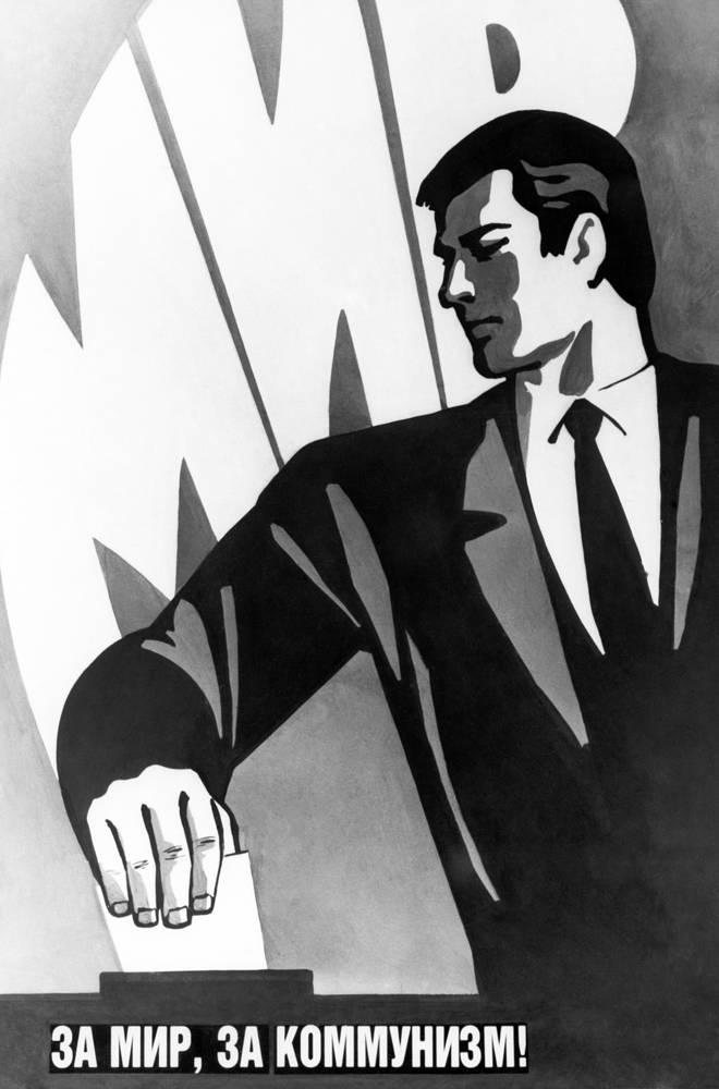 """Плакат художника Рубена Сурьянинова """"За мир, за коммунизм"""". Выборы в местные Советы депутатов, 1987 год"""