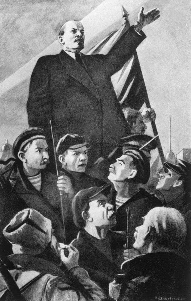 """""""Пусть осенит вас победоносное знамя великого Ленина!"""", художник Николай Денисовский. """"Окно ТАСС"""", 1943 год"""