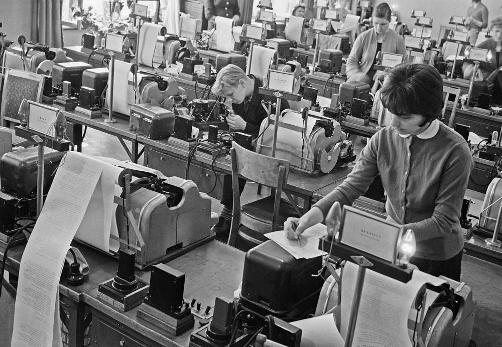 Телетайпный зал ТАСС, 1962 год
