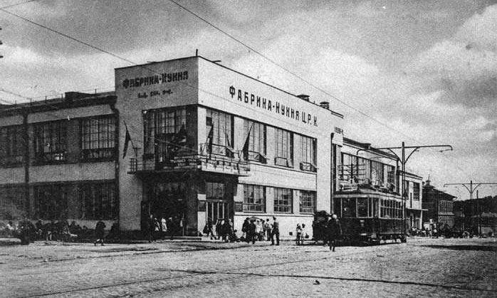 Первая трамвайная линия. Улица Свердлова. Лето 1930 года