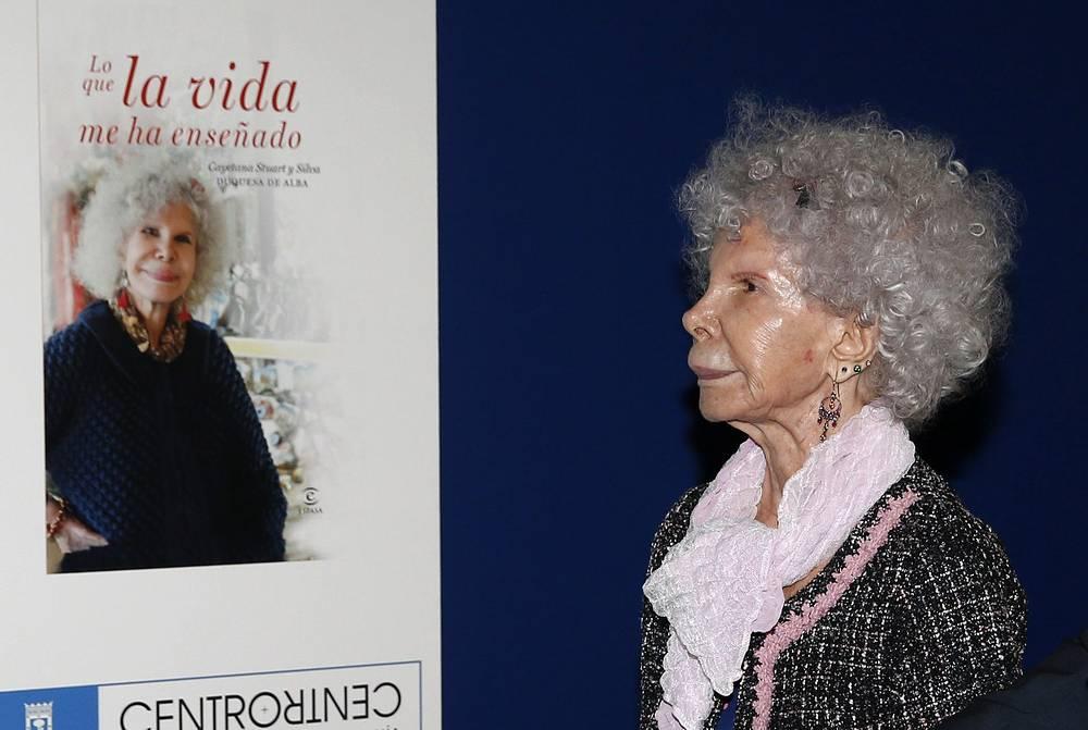 20 ноября в Севилье скончалась герцогиня Альба - самая титулованная аристократка в мире