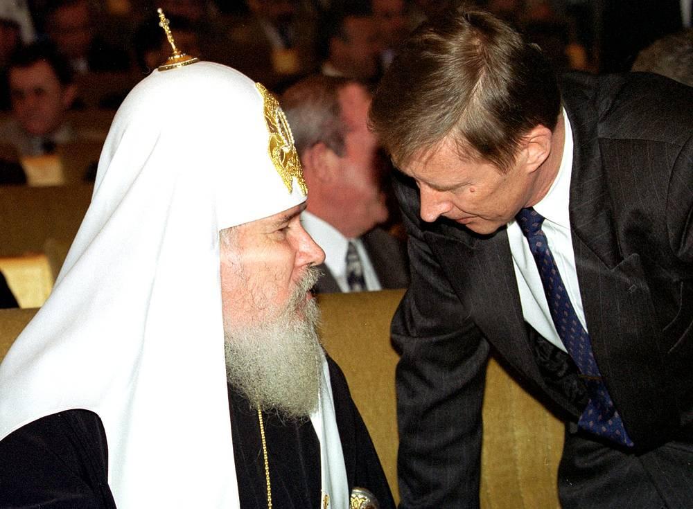 Патриарх Московский и всея Руси Алексий II и секретарь Совбеза Сергей Иванов
