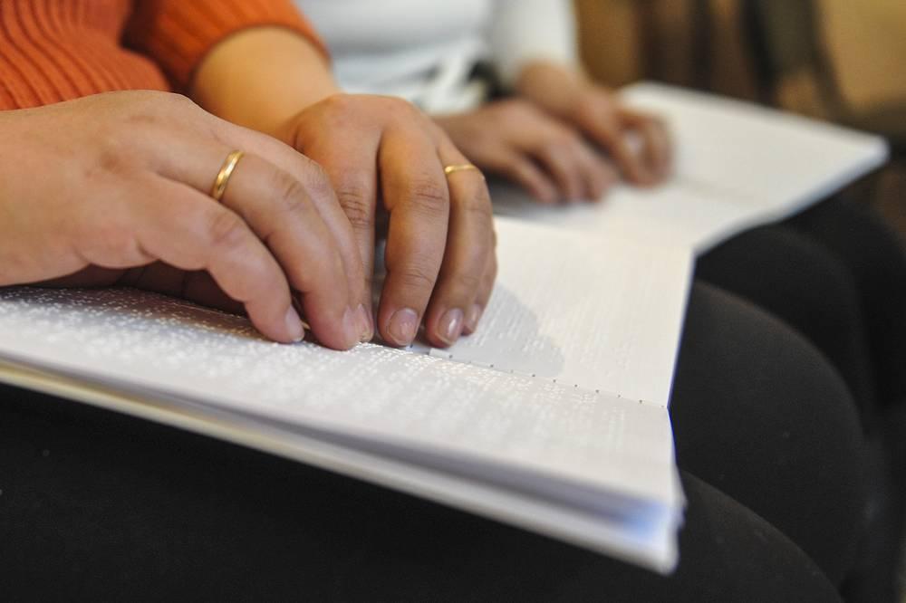 Шрифт Брайля используется во всём мире для того, чтобы слепые тоже могли читать книги