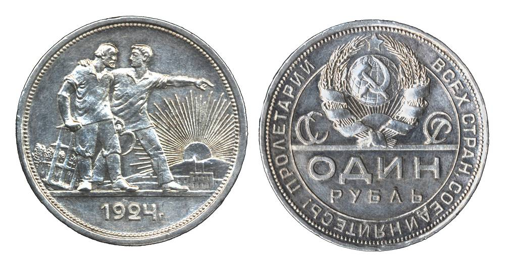 Серебряный рубль, 1924 год. Изготовлен из серебра 900-й пробы. Вес - 20 г