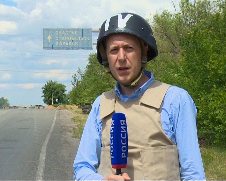 17 июня от тяжелого ранения скончался корреспондент ВГТРК Игорь Корнелюк. Он попал под минометный обстрел недалеко от Луганска (Украина)